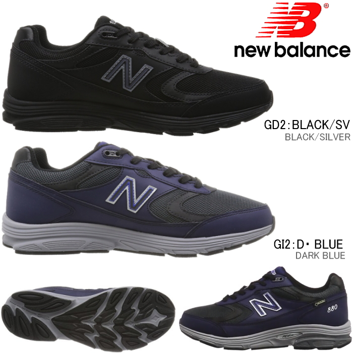 471eedcdea8 New Balance 880 men's sneakers New Balance MW880 4E walking shoes running  shoes shoes sports shoes wide blue-black black 24.0cm