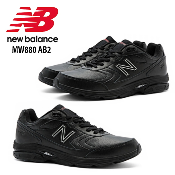 新平衡人运动鞋New Balance MW880 AB2 BLACK黑色2E 4E健身走路用的鞋鞋宽度正规的物品 ○