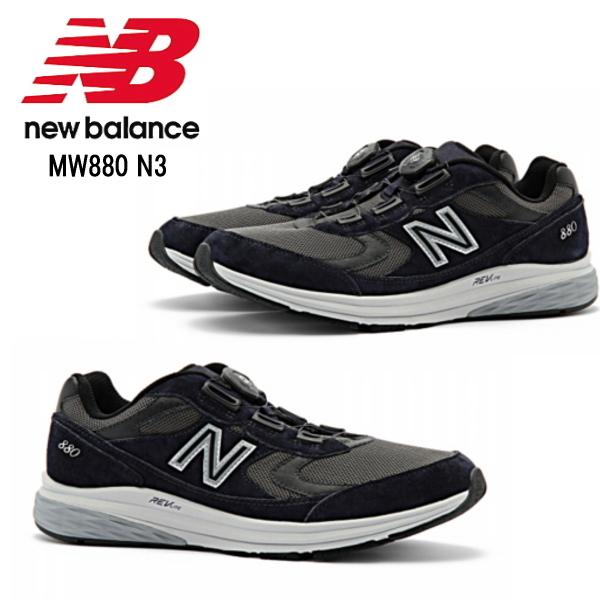 【大注目】 ニューバランス メンズ N3 スニーカー New Balance MW880B N3 フィットネス NAVY 幅広 ネイビー 2E 4E Boaクロージャーシステム搭載 フィットネス ウォーキングシューズ 靴 幅広 正規品【PLPL-14hhhd】○, ヤクモムラ:a94cc8e6 --- mokodusi.xyz