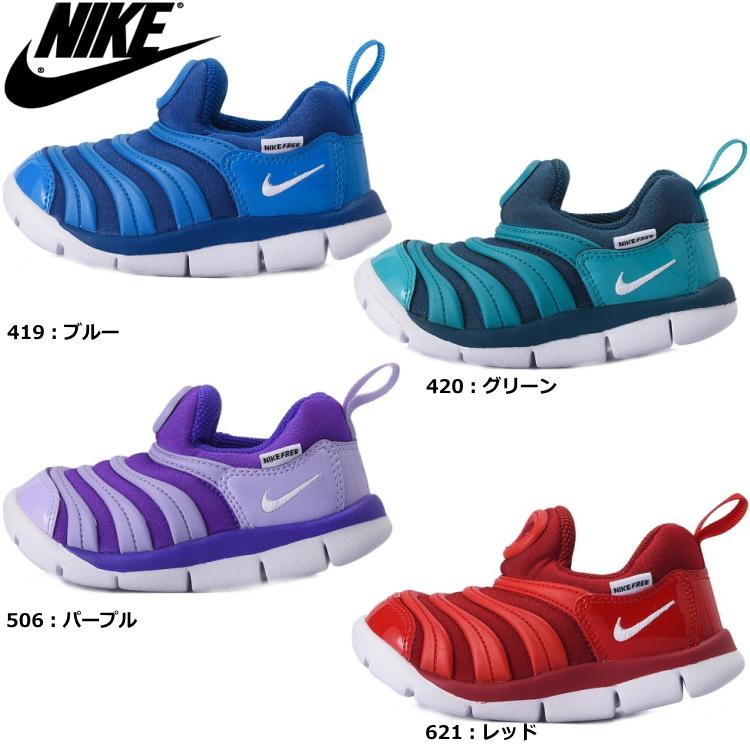 1728f3dd8fe8 Shoes shop LEAD  Nike dynamo-free kids sneakers NIKE DYNAMO FREE TD ...