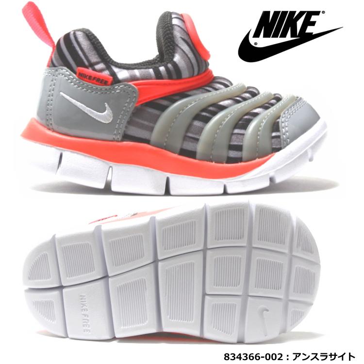 41fc20eff23e Shoes shop LEAD  Nike dynamo-free print kids sneakers NIKE DYNAMO ...