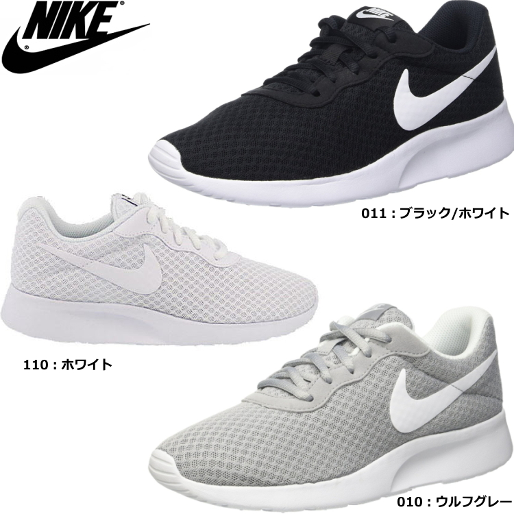 Nike Roshe Run New Nike ROSHERUN Tanjun Black White 812654