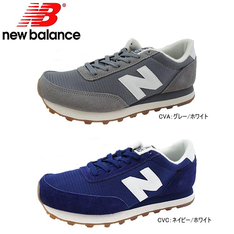 新平衡人运动鞋New Balance ML501跑步鞋[CVA、CVC]●