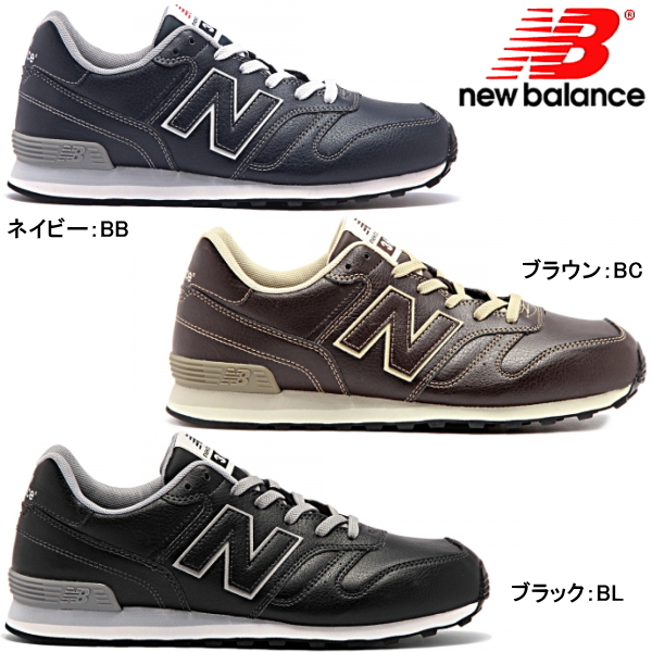 72942d2394e New Balance 368 New Balance M368L shoes men shoes sneakers walking shoes  black navy Masanori Brown product men shoes black dark blue casual stylish  ...