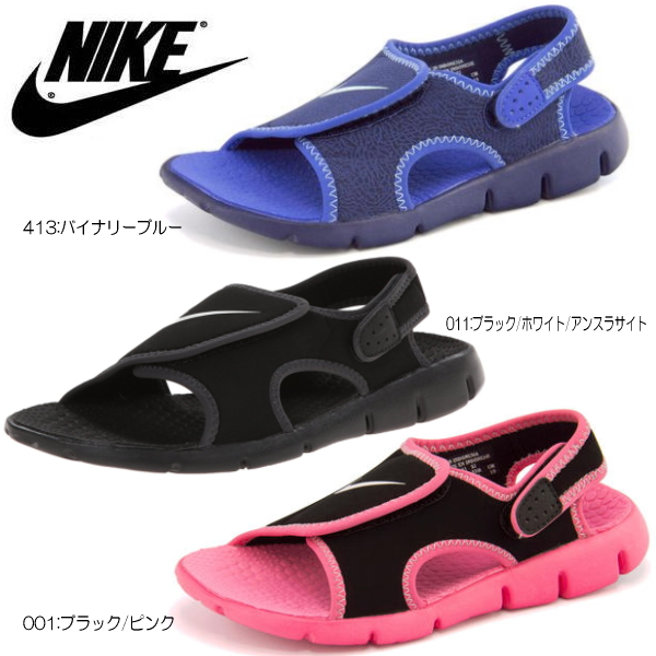 timeless design ebfde fe3c3 Nike sun lei adjust 4 NIKE SUNRAY ADIUST 4 GS PS 386518 386520 black blue  pink sandals sports pool youth kids shoes○