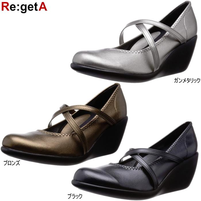 リゲッタ ハイウェッジ7cmパンプス Re:getA R-241 就活・フォーマル ストラップ パンプス レディース 靴 シューズ ウエッジ ウェッジ ヒール 走れるパンプス 歩きやすい おしゃれ ブロンズ シルバー 22.5cm 23.0cm 23.5cm 24.0cm 24.5cm 25.0cm