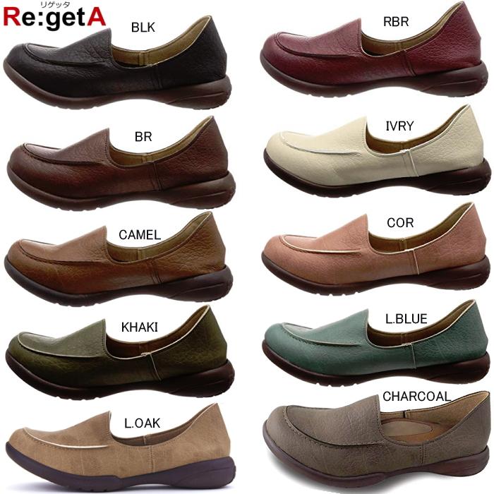 1f129673d Shoes shop LEAD: リゲッタレディースローファードライビングシューズ Re ...