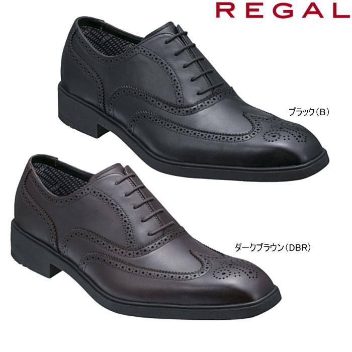 送料無料 14時まであす楽対応 リーガル 靴 メンズ REGAL 32PRBE ビジネスシューズ ウイングチップ 2E 本革 ゴアテックス