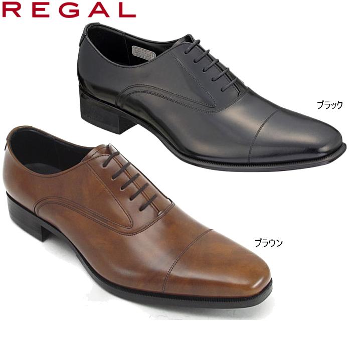 リーガル メンズ ストレートチップ REGAL 725RAL ストレートチップ メンズビジネスシューズ ビジネス シューズ 男性 紐靴 おしゃれ ブラック 黒 ブラウン 茶色 本革 撥水 軽い 軽量 靴 23.5cm 24.0cm 24.5cm 25.0cm 25.5cm 26.0cm 26.5cm