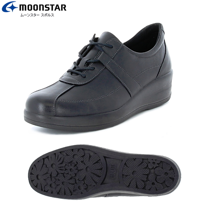 4f33e2aa8 It is the lady's comfort shoes which wears it, and was particular about a  feeling of