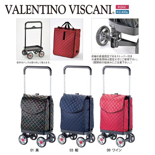 横向按压手推车折叠玩笑varenchinovisukani 4轮手推车VALENTINO VISCANI Shopping cart黑藏青色葡萄酒[纵向39*旁边32*宽21(cm)]○包包包