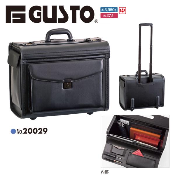Gガスト メンズ パイロットケース Ggusto pilot case クロ 【20029】[横46×縦35×幅23[内寸:41×34×20](cm)]○ 鞄 かばん バッグ 【PAPA-65】