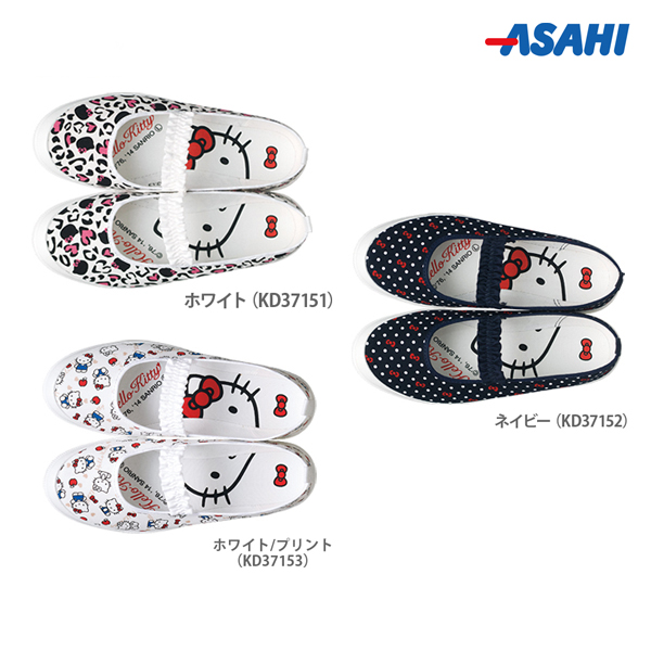 60494de8e Slippers made in japan asahi white navy ○ [vnc of house shoes adult made in
