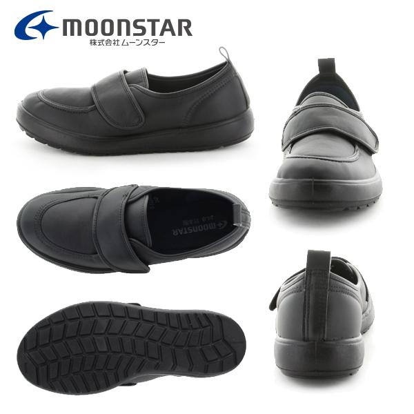 16408e8b3 ... Slippers moonstar OTONANOUWABAKI white black of MoonStar men gap Dis slippers  adult ○