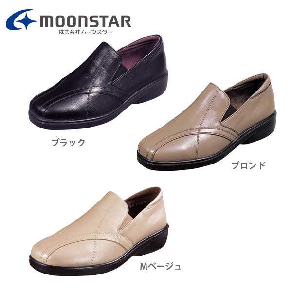 ムーンスター スポルス レディース スタイリッシュ・本革コンフォートシューズ moonstar comfort shoes ブラック ブロンド Mベージュ 【SP7530】○【OL】