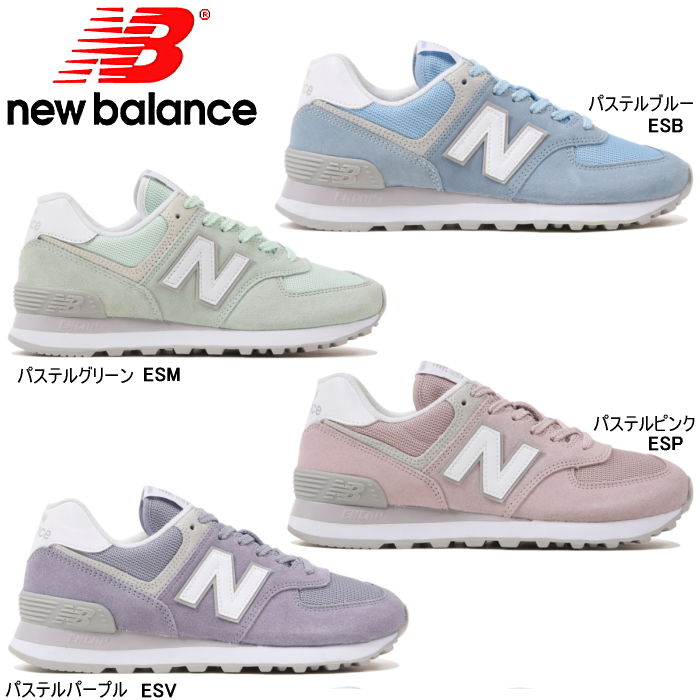 meilleures baskets 84729 34fd0 New Balance 574 New Balance WL574 shoes Lady's sneakers regular article  ESB/ESM/ESP/ESV suede fashion casual shoes Lady's shoes shoes big size  22.0cm ...