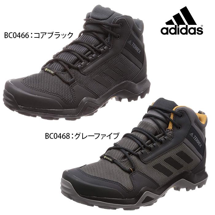 TERREX AX3 MID GTX アディダス adidas BC0466 BC0468 メンズ トレッキングシューズ マルチに使えるミッドカットブーツ