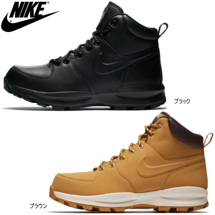 nike boots for men Online Shopping for