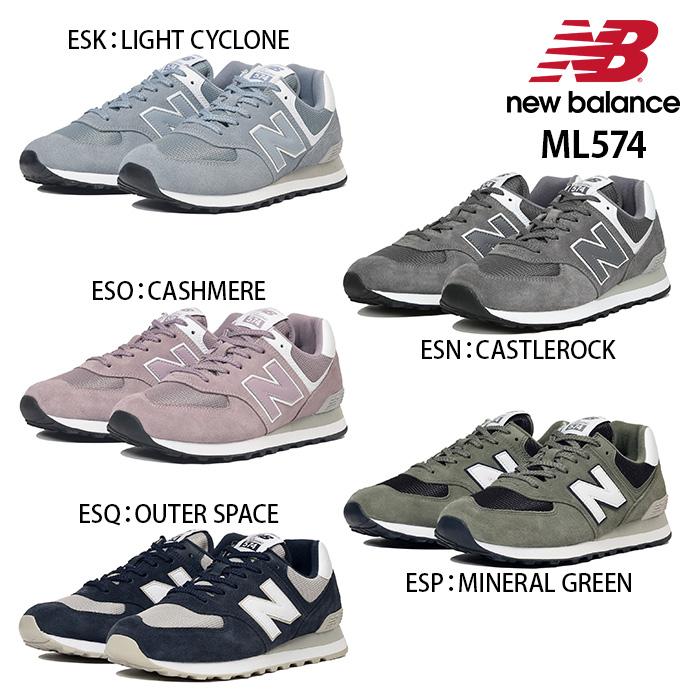 design de qualité 69ea3 79915 New Balance New Balance ML574 ESK ESN ESO ESP ESQ men gap Dis sneakers