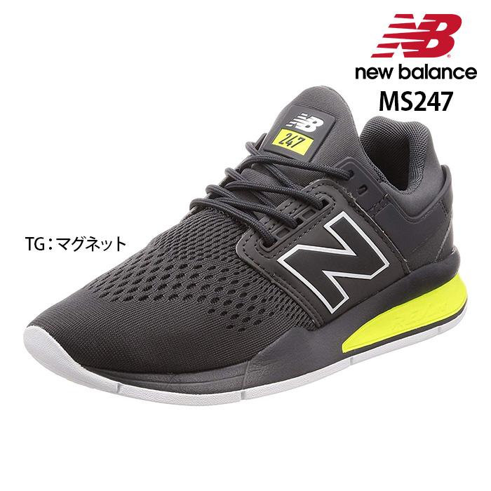 new balance 23.5