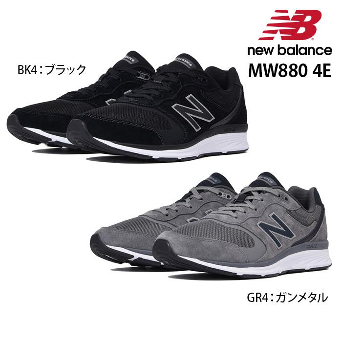 ニューバランス MW880 4E New Balance 靴 スニーカー メンズ 幅広 メンズ靴 ブラック 黒 ガンメタ おしゃれ スエード スポーツシューズ 24.0cm 24.5cm 25.0cm 25.5cm 26.0cm 26.5cm 27.0cm 28.0cm