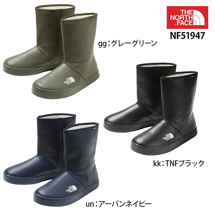 あす楽 送料無料 ノースフェイス トラバースベース キャンプ ブーティライト THE NORTH FACE B C Bootie Lite NF51947 フェス 雨靴 レインブーツ 防寒 雪 雨