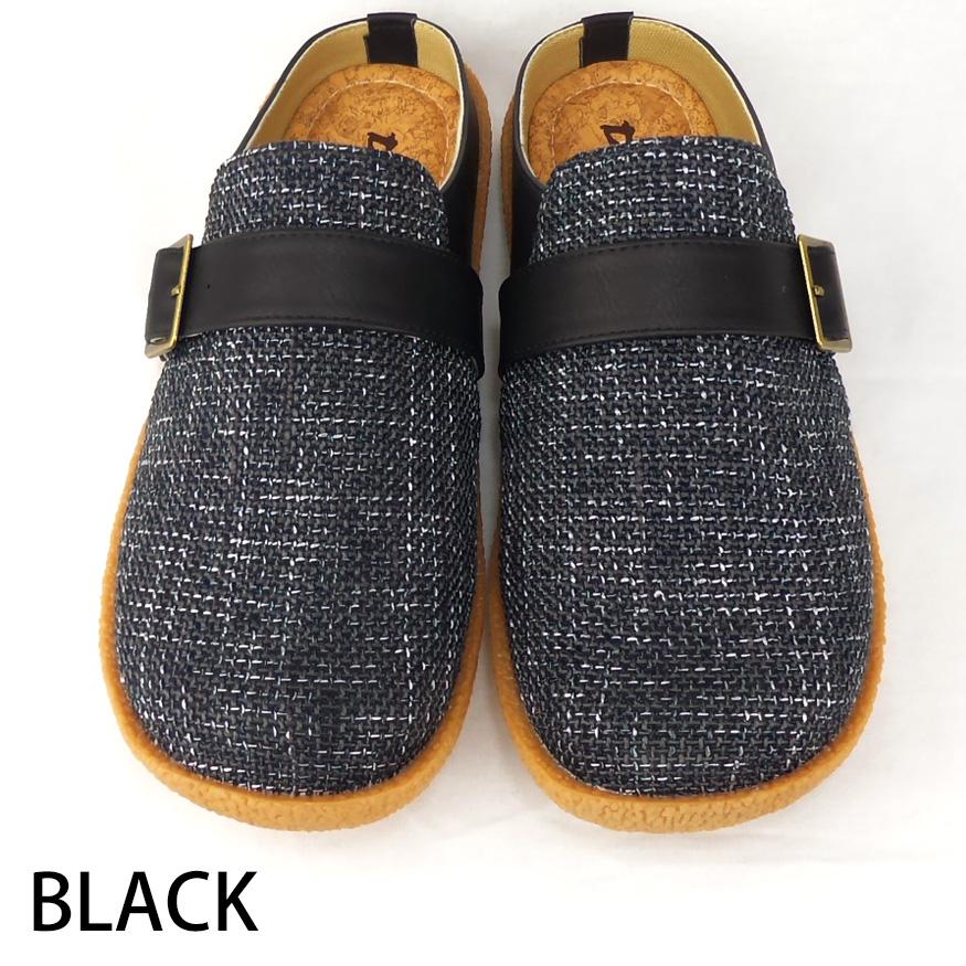 サボサンダル サンダル メンズ クロッグ サボ クールビズ スリッパ クロック スニーカー モック つっかけ メッシュ おしゃれ シンプルコーデ カジュアル 履きやすい 楽ちん オフィス メンズ靴 紳士靴 あす楽  一部地域除く 40-22 靴靴パワー
