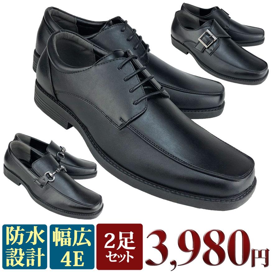【メンズ】ビジネスシューズ(紳士靴)つま先が丸い靴、おすすめを教えて