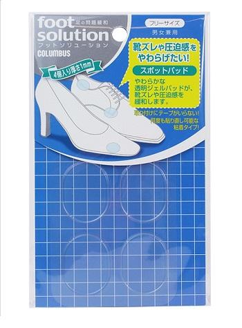 柔らかな透明ジェルパッドが 靴を履いた時に起こる靴ズレ 信憑 痛み 違和感 圧迫感を緩和します コロンブス 靴ズレ予防パッド 4個入り 透明ジェルタイプ フットソリューション ついに再販開始 スポットパッド