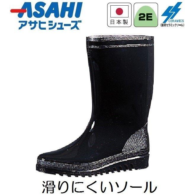 土いじりや畑作業に最適 セラミック配合ソールで滑りにくい セール特別価格 日本製 受賞店 アサヒ 23.0~28cm 長靴 グリップGT200