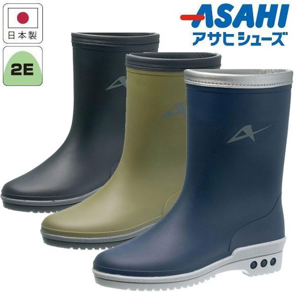 シンプルなデザインがカッコイイ 日本製 アサヒシューズ 低廉 キッズ レインブーツ 19~24cm おすすめ特集 R301
