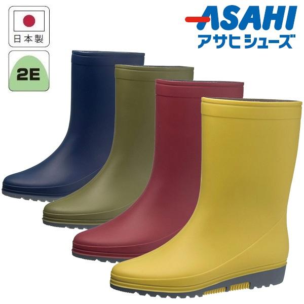 正規品 シンプルなデザインのレディス用レインブーツです 日本製 アサヒ レディス レインブーツ R307 通勤 新作続 雨靴 通学 梅雨 長靴