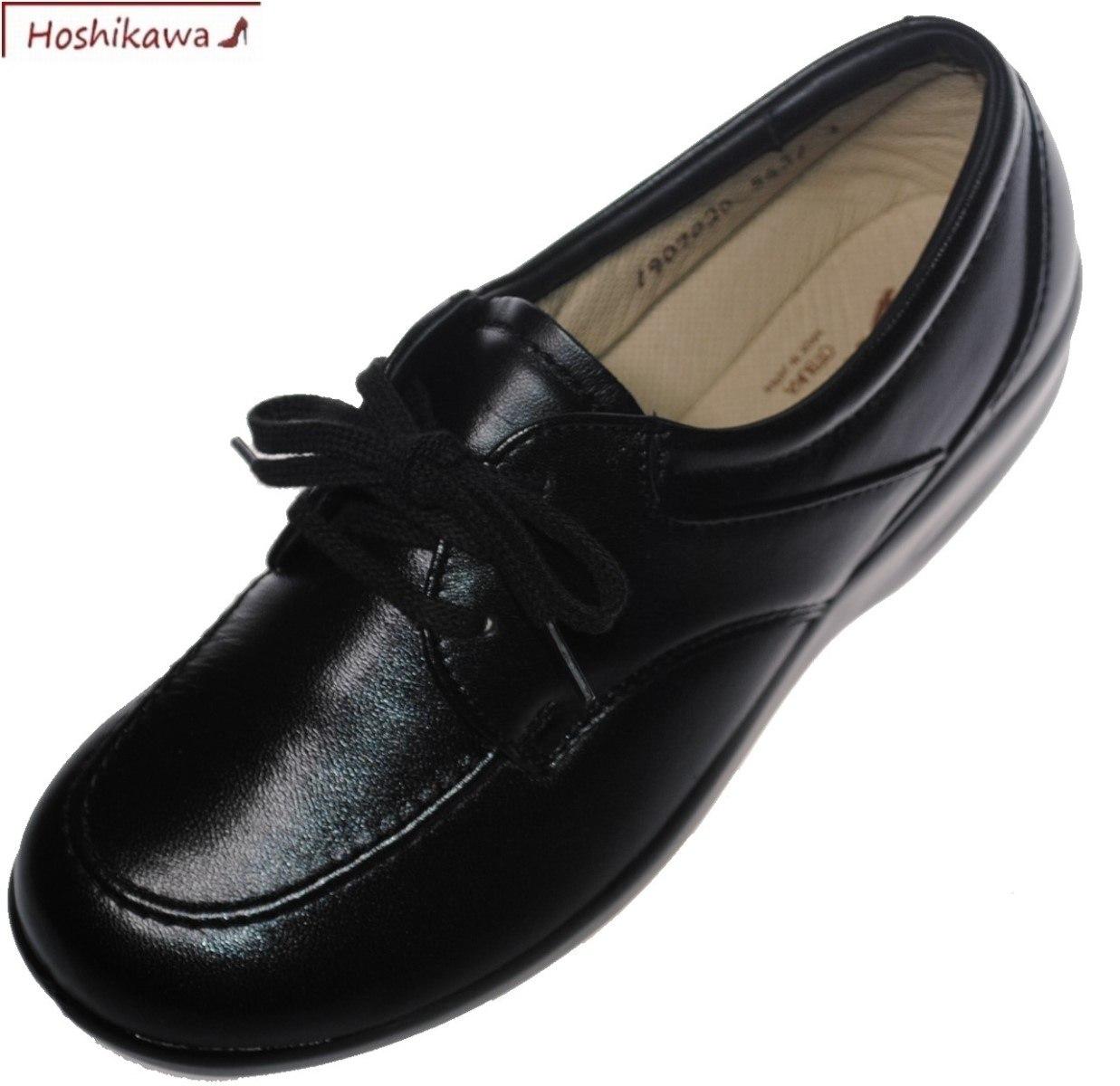 【靴のHOSHIKAWA】 『BON STEP 5631』22cm~25cm コンフォートシューズ
