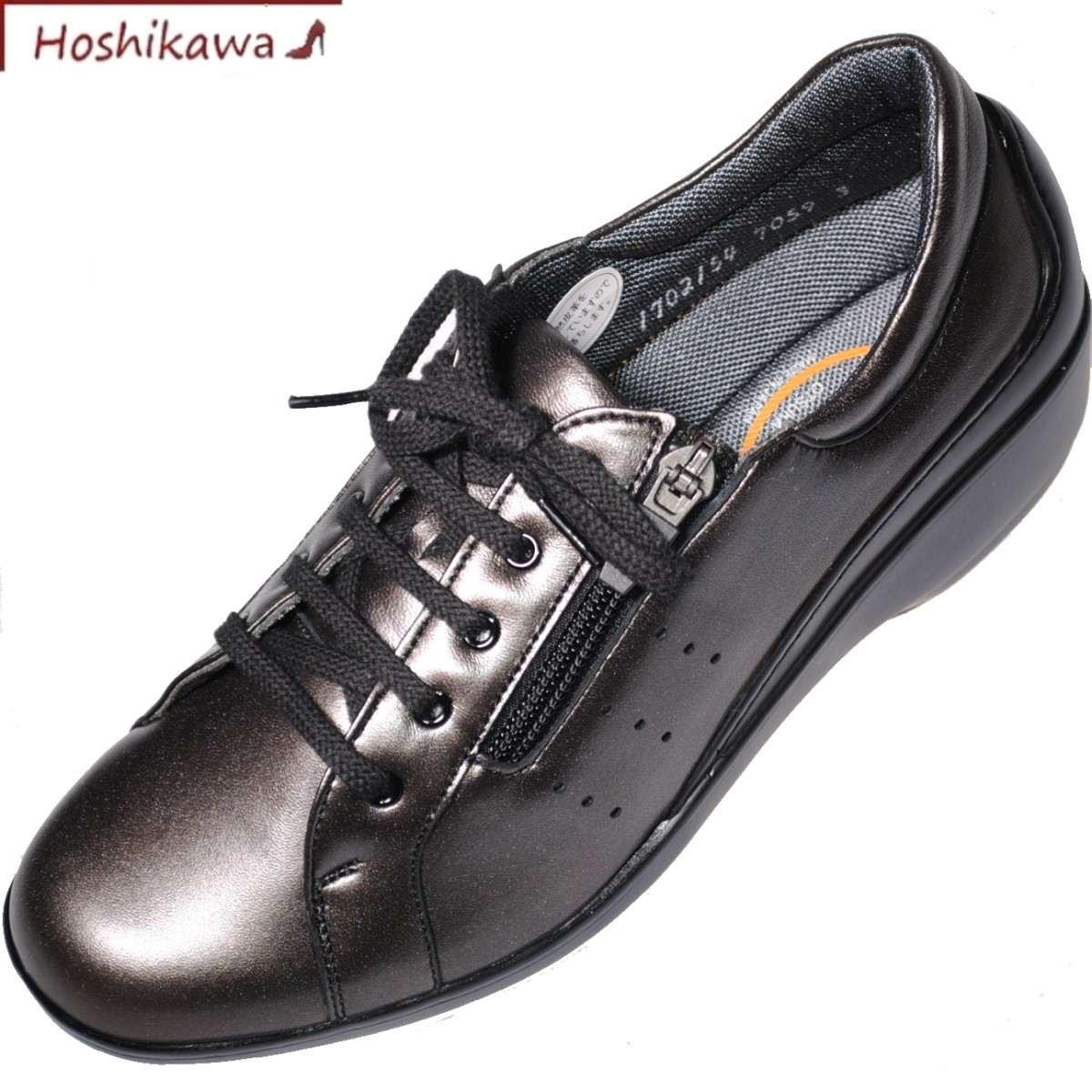 【靴のHOSHIKAWA】 『BON STEP 7059』22cm~24.5cm コンフォートシューズ