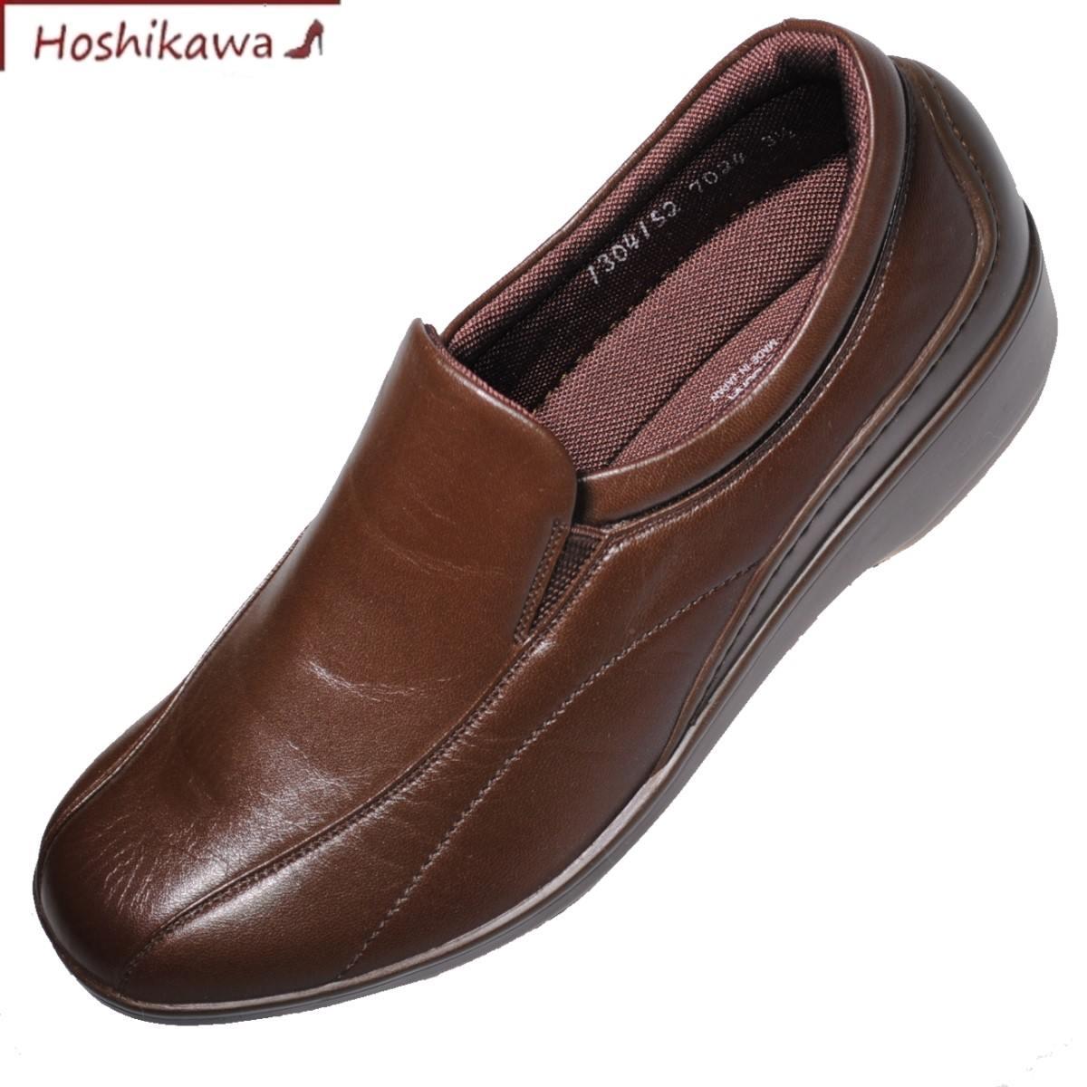 【靴のHOSHIKAWA】 『BON STEP 7024』22cm~25cm コンフォートシューズ
