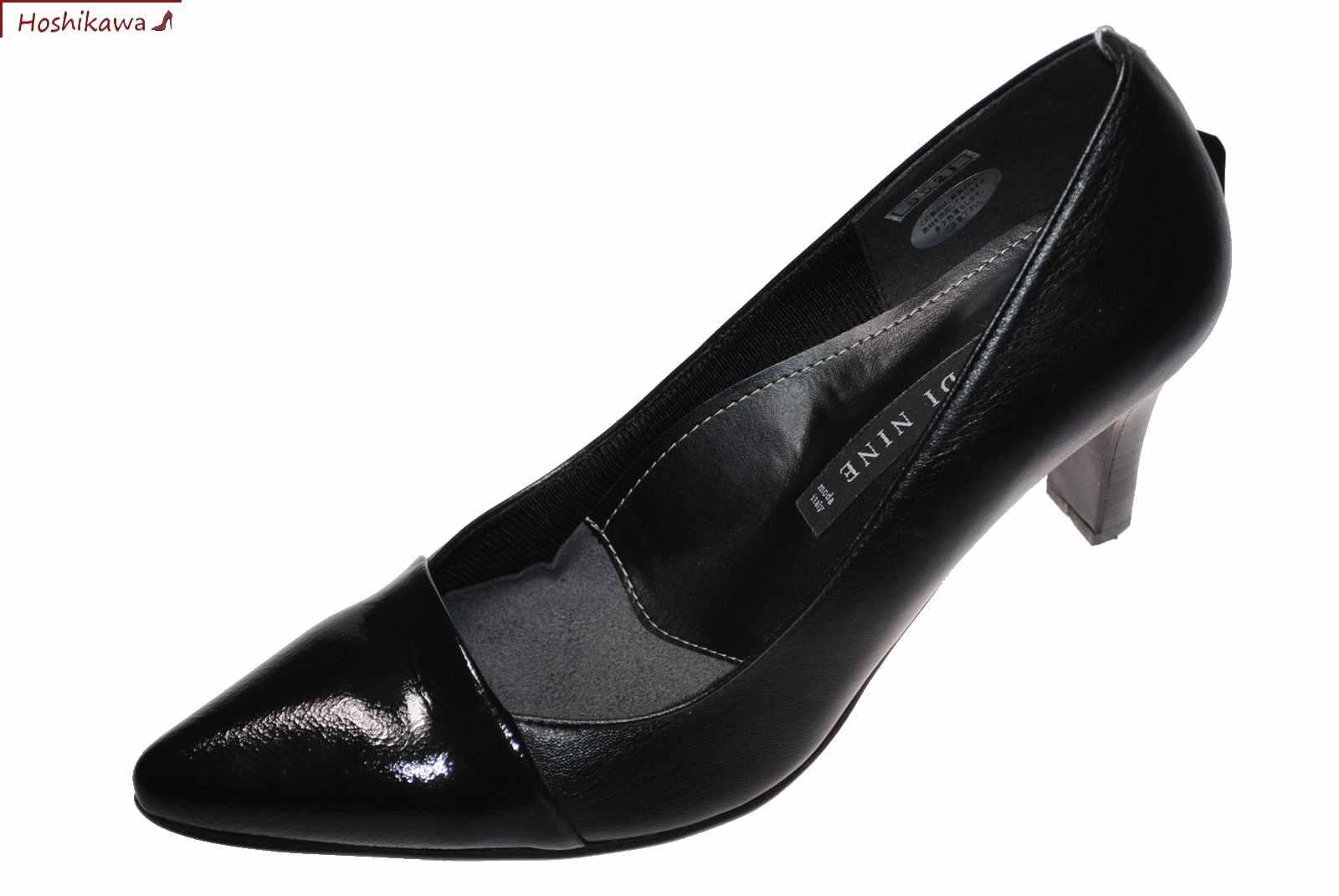 【靴のHOSHIKAWA】 『NINE DI NINE 8521』23cm 23.5cm