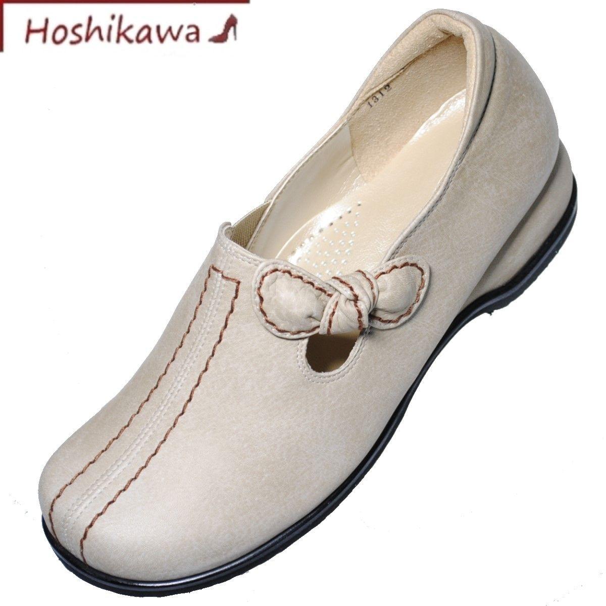 【靴のHOSHIKAWA】 『MODE NINE 1312』21.5cm~25cm4E