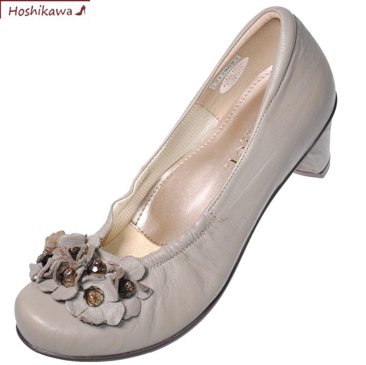 【靴のHOSHIKAWA】 『MONET 214903』21cm~25cm パンプス