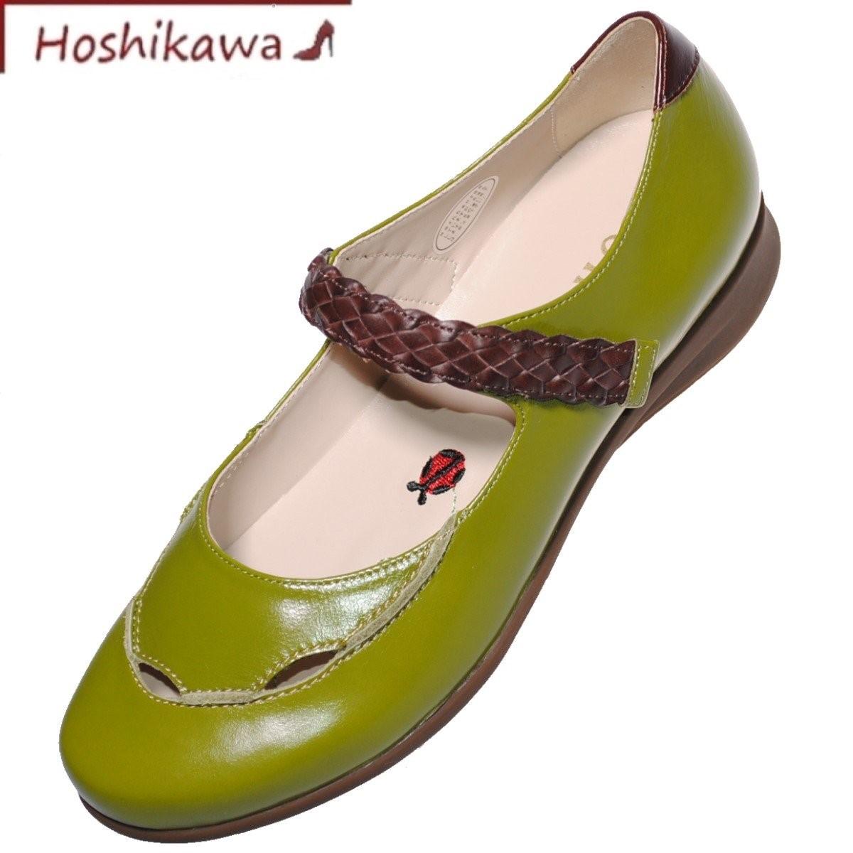 【靴のHOSHIKAWA】『MONET 131002』モネ グリーン22cm~25cm レディース 幅広カッター マジックテープ牛革 フラット ローヒール