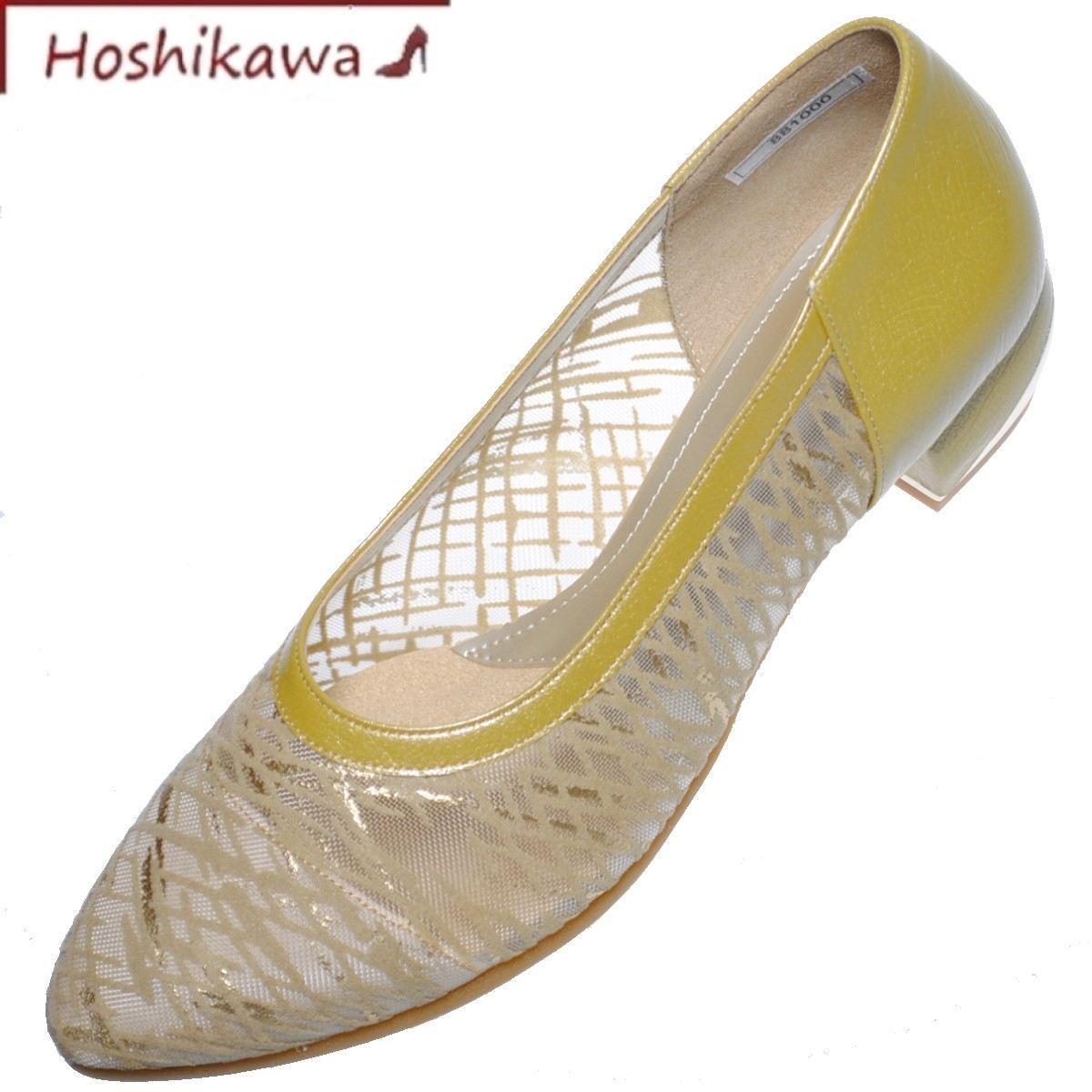 【靴のHOSHIKAWA】 『MONET 881000』 モネ イエロー21.5cm~24.5cm EEE 春夏パンプス レディース ローヒール 牛革 チュールレース