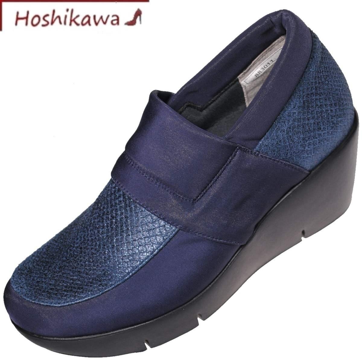 モネ 返品交換不可 厚底カジュアルシューズ ウェッジソール 牛革 日本製 靴のHOSHIKAWA MONET 厚底本革 国産 883011 EEEネイビー トレンド スリッポン21.5cm~24.5cm レディースブーティー