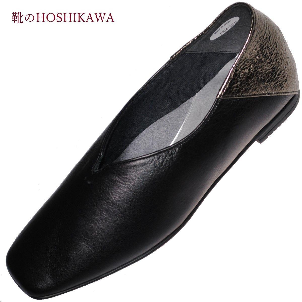 【靴のHOSHIKAWA】  『Dona Miss 1004』 22cm~24.5cm EEE ドナミス カッター レディース ブラック ローヒール スリッポン 国産 天然皮革