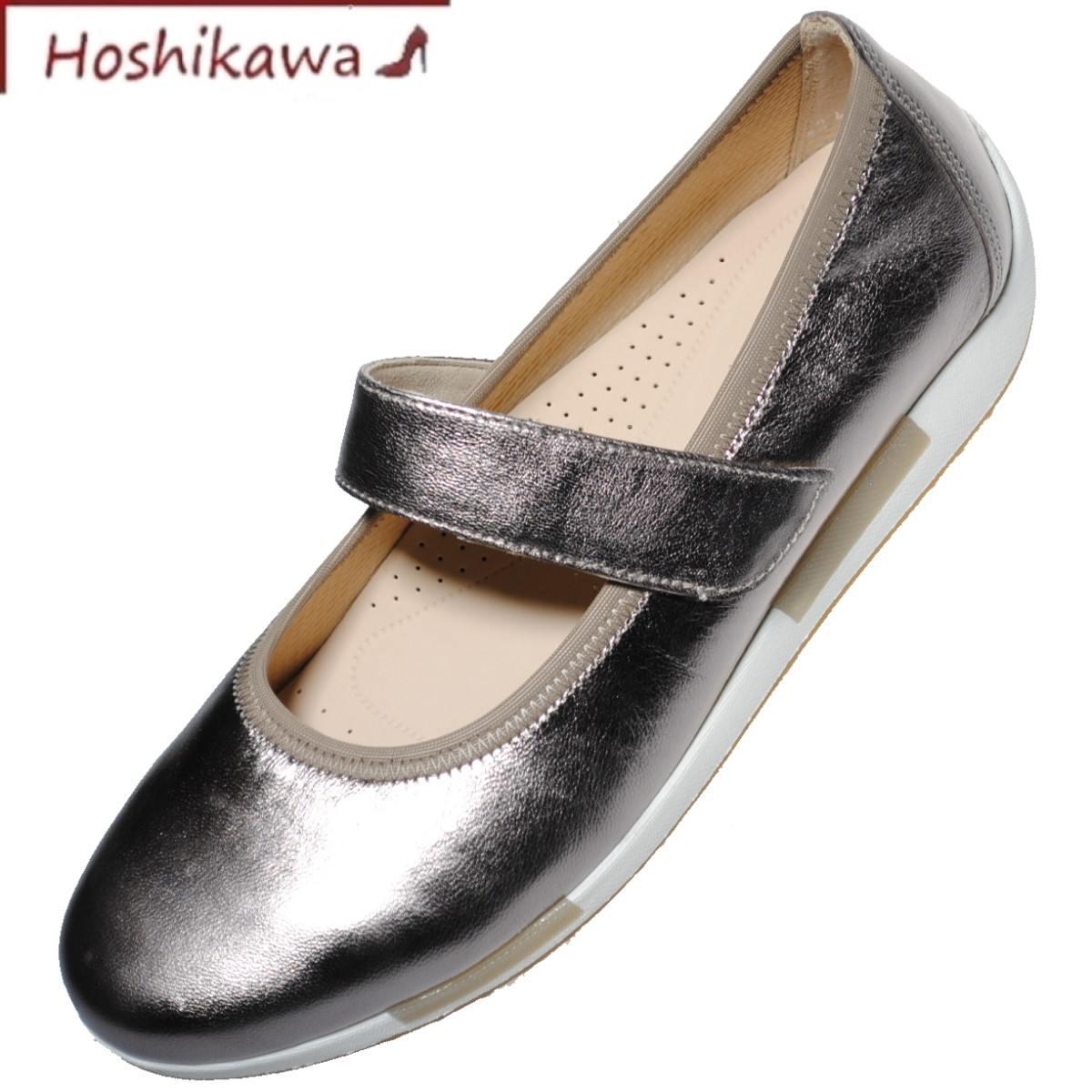 【靴のHOSHIKAWA】 『Gabor 』22.5cm~25.5cm EEE