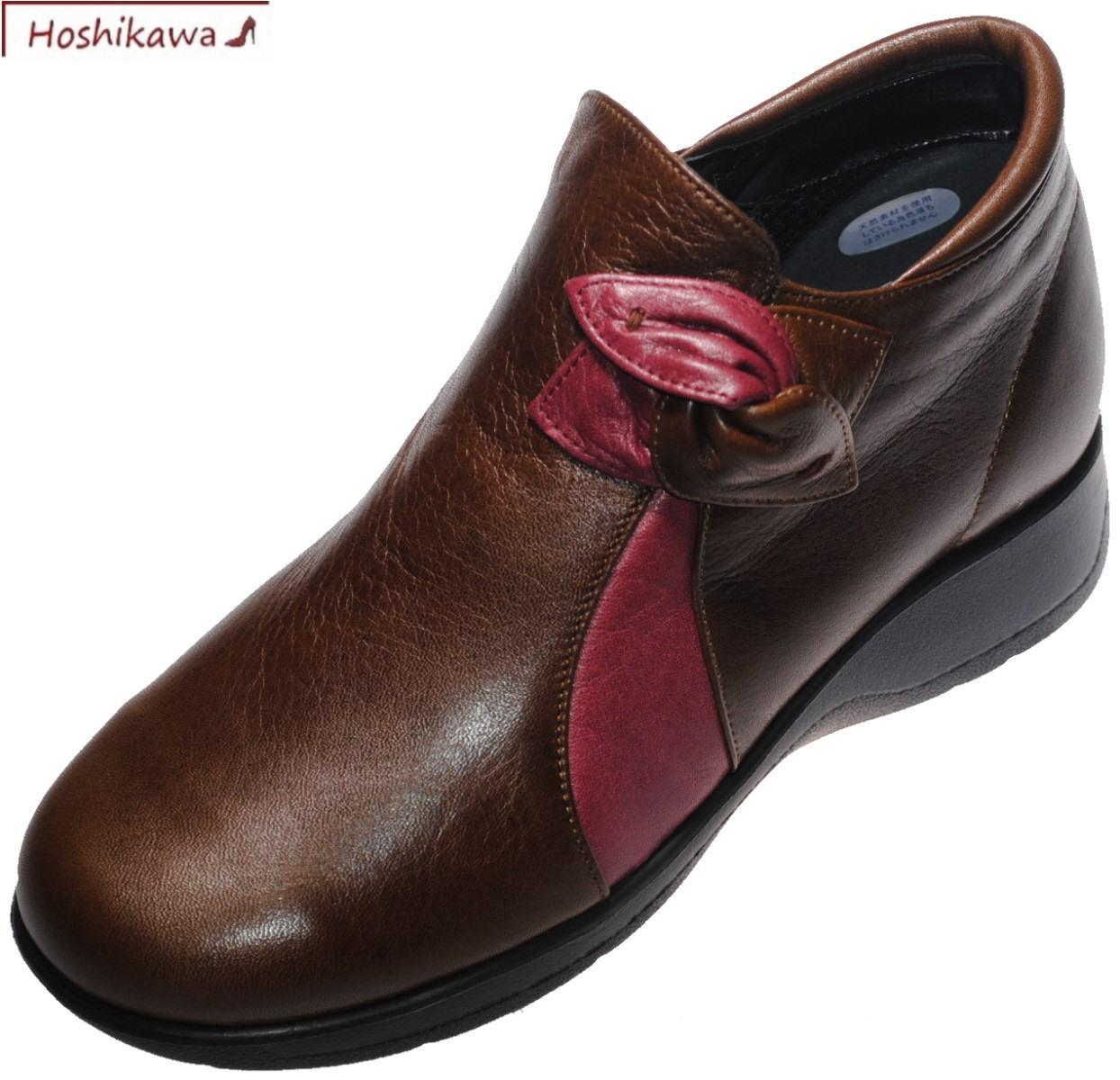 【靴のHOSHIKAWA】 『RYUJI TAKAI 1820』22cm~25cm ブーティー