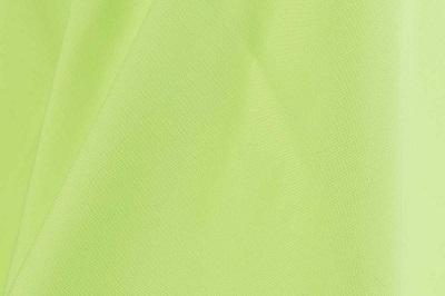 ひし形クロス 特価 数量限定 新着セール 鮮やかなグリーンひし形クロスお部屋のイメージをPOPにアレンジポリエステル素材 卓抜 丈夫で長持ち 鮮やかなグリーンクロスポリエステル素材