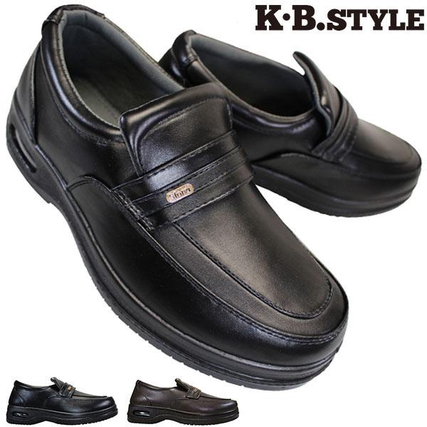 KB スタイル KB.STYLE 110 ブラック ダークブラウン メンズシューズ カジュアルシューズ 黒靴 初回限定 エアークッション エアーソール 格安 価格でご提供いたします ユーモカ ステップイン 軽量 ビジネス お買い得 幅広 ワイド