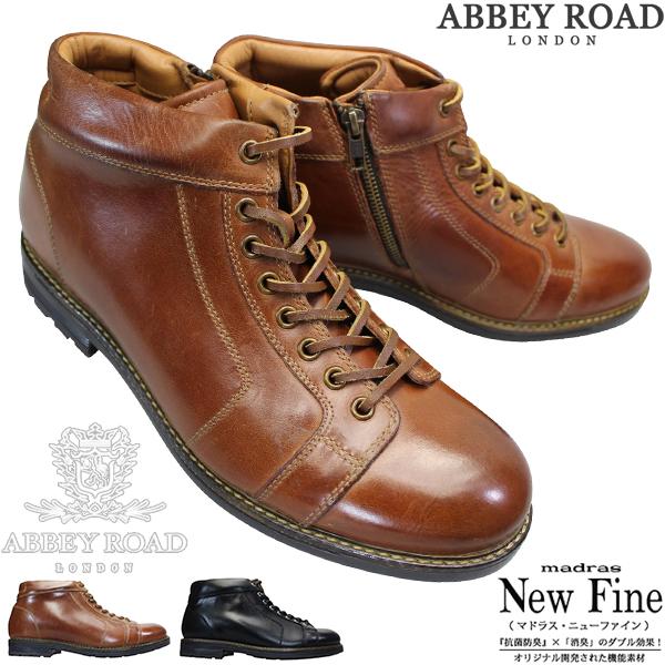 マドラス madras 在庫限り 高級 アビーロード ABBEY ROAD LONDON AB7527 シューズ レザーブーツ ブーツ レースアップブーツ AB-7527 メンズ 靴
