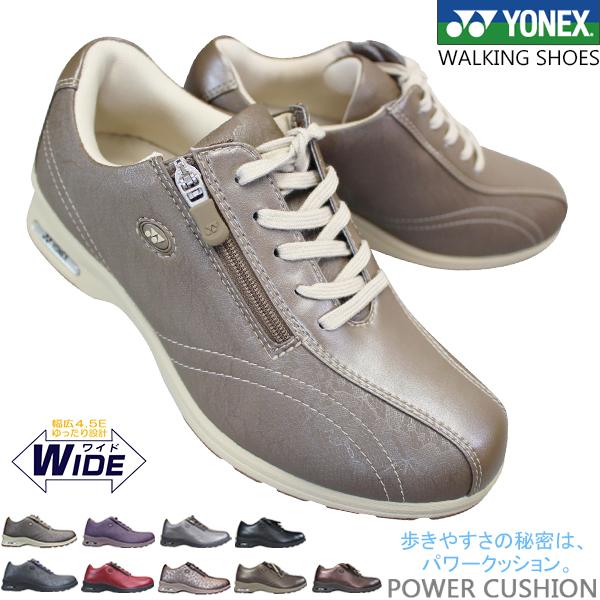 YONEX ヨネックス パワークッション LC30W 4.5E SHWLC30W ウォーキングシューズ 希望者のみラッピング無料 靴 トラベルシューズ スニーカー レディース メーカー直送