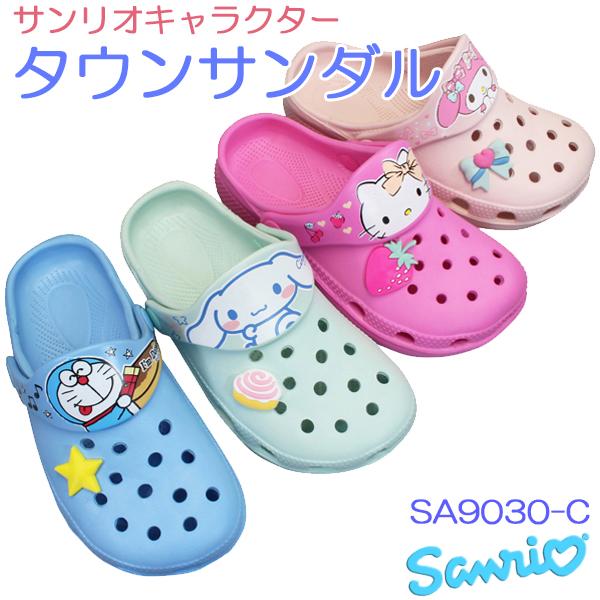 サンリオ サンダル SA9030-C マーケティング キッズ ジュニア ブルー サックス ピンク ライトピンク 14cm~21cm クロッグサンダル マイメロディ SANRIO EVAサンダル カジュアルシューズ 子供靴 ブランド買うならブランドオフ タウンサンダル ハローキティ 履きやすい靴 ドラえもん シナモロール サボサンダル