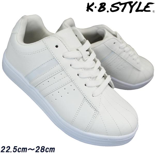通学に最適な白スニーカー KB スタイル KB.STYLE K-2149 白 キッズ メンズ 通学スニーカー 白スニーカー 幅広 白スクールシューズ 運動靴 ワイド 通学靴 発売モデル 白靴 合成皮革 軽量 美品 3E相当